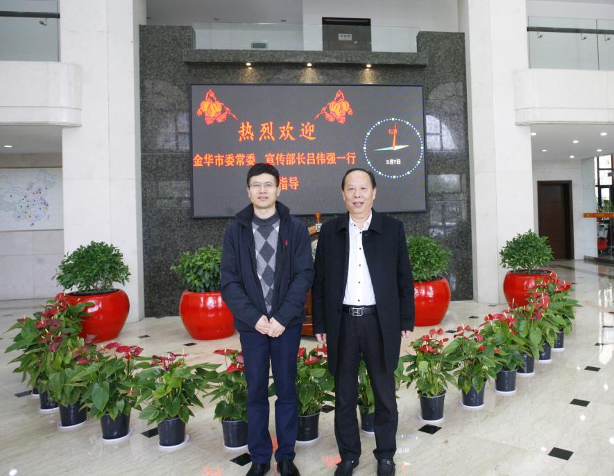 浙江新东阳建设集团